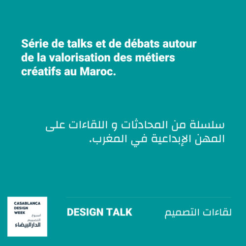 CDW-TITLES-COLORS-DESIGN-TALK2