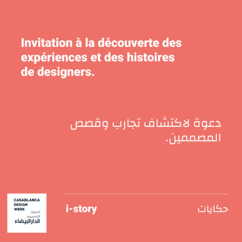 CDW-TITLES-COLORS-I-STORY2
