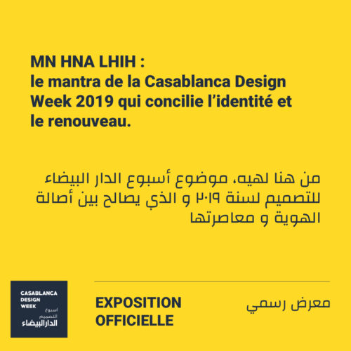 CDW-TITLES-COLORS-MNHNALHIH